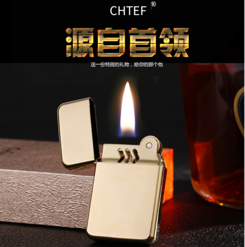 CHIEF首领4.png