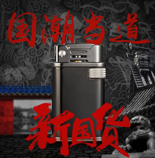 CHIEF首领11.png